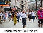 london  uk   august 24  2016  ...   Shutterstock . vector #561755197