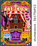 old circus carnival tent... | Shutterstock .eps vector #561756913