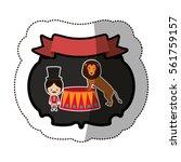 circus tamer cartoon | Shutterstock .eps vector #561759157