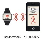 smart phone synchronized with a ... | Shutterstock .eps vector #561800077