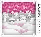 vector illustration of...   Shutterstock .eps vector #561817477