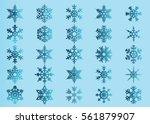 snowflake vector icon... | Shutterstock .eps vector #561879907