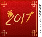 2017 chinese new year card  ... | Shutterstock .eps vector #561886933