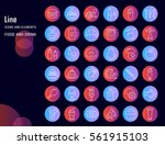 set vector line icons drinks ... | Shutterstock .eps vector #561915103
