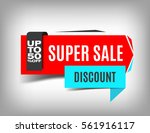 red banner design. super sale... | Shutterstock .eps vector #561916117