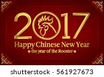 happy chinese new year 2017... | Shutterstock .eps vector #561927673