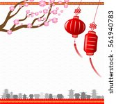 chinese art style with red...   Shutterstock .eps vector #561940783