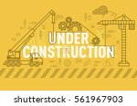 Under Construction Web Page...