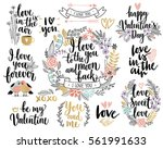 valentine s day callygraphic... | Shutterstock .eps vector #561991633