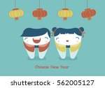 chinese new year of dental | Shutterstock .eps vector #562005127