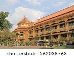 vietnam national museum of... | Shutterstock . vector #562038763