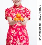 Small photo of Beauty woman wear cheongsam wish all the best in Chinese new year