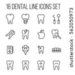 set of dental in modern thin... | Shutterstock .eps vector #562050973