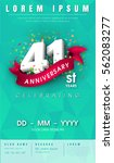 41 years anniversary invitation ... | Shutterstock .eps vector #562083277