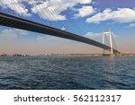 vidyasagar setu also known as...   Shutterstock . vector #562112317
