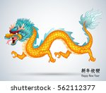 Chinese Dragon Isolated...