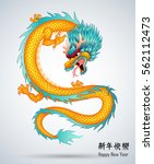 vector illustration of chinese... | Shutterstock .eps vector #562112473