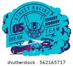 burnout car  japanese drift... | Shutterstock .eps vector #562165717