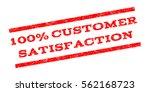 100 percent customer... | Shutterstock .eps vector #562168723