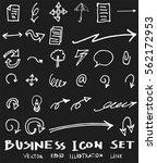 business set sketch vector ink... | Shutterstock .eps vector #562172953