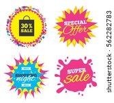 sale splash banner  special... | Shutterstock .eps vector #562282783
