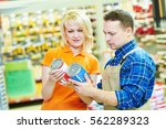hardwarer store worker or buyer | Shutterstock . vector #562289323