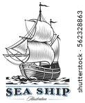 Sea Ship Emblem