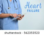 cardiology and health care... | Shutterstock . vector #562353523