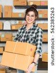 happy young entrepreneur ... | Shutterstock . vector #562385263