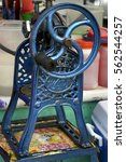 vintage old rustic antique ice... | Shutterstock . vector #562544257