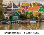 Colorful Wooden Houses On The...