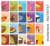 set of food icons | Shutterstock .eps vector #562733767