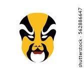 beijing opera mask of ancient... | Shutterstock .eps vector #562886647