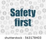 protection concept  painted... | Shutterstock . vector #563178403