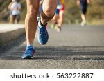 marathon running race in the...   Shutterstock . vector #563222887