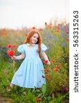 pretty kid child posing outdoor ...   Shutterstock . vector #563315263