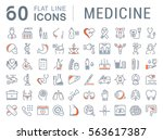 set vector line icons  sign in... | Shutterstock .eps vector #563617387