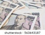 japanese yen   stack of...   Shutterstock . vector #563643187
