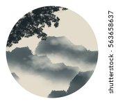 ink landscape painting | Shutterstock . vector #563658637