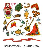 the items of russian folk life  ... | Shutterstock . vector #563850757