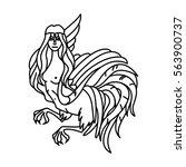 flat linear harpy illustration | Shutterstock . vector #563900737