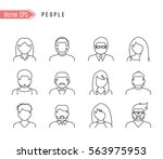 people icon. outline vector | Shutterstock .eps vector #563975953