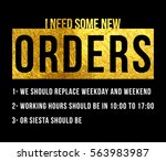 i need some new orders about... | Shutterstock .eps vector #563983987