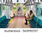 yokohama  japan   november 7 ... | Shutterstock . vector #563990707