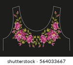 Embroidery Colorful Neck Line...