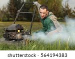 exploit  old lawn mower in the... | Shutterstock . vector #564194383