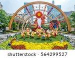 ho chi minh   vietnam   jan 25  ... | Shutterstock . vector #564299527