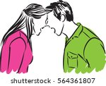 couple man and woman arguing... | Shutterstock .eps vector #564361807