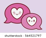 valentines day related kawaii... | Shutterstock .eps vector #564521797