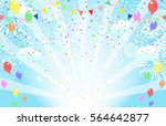 balloon and flag  background   Shutterstock .eps vector #564642877